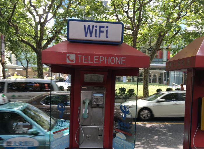shanghai-wi-fi